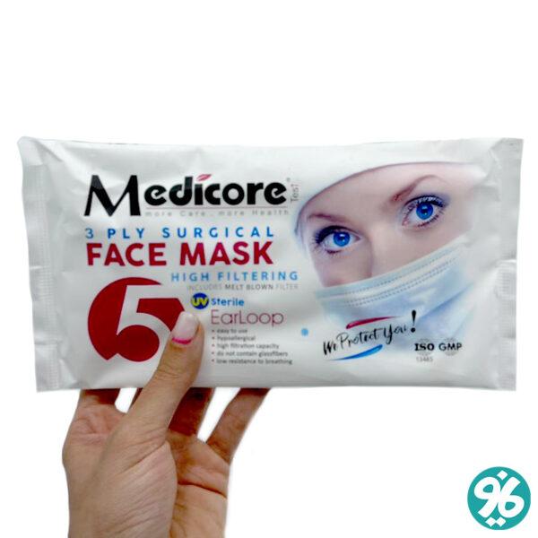 خرید اینترنتی ماسک 5 عددی مدیکور