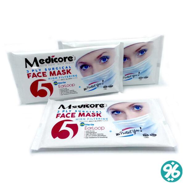 خرید اینترنتی ماسک 3 لایه 5 عددی مدیکور