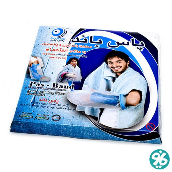 خرید آنلاین محافظ گچ هنگام استحمام ( پاس باند )