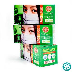 خرید اینترنتی ماسک سه لایه فول پرس ملت بلون زرین طب با قیمت مناسب
