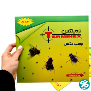 خرید آنلاین چسب مگس کارتی ترمینکس با استفاده آسان