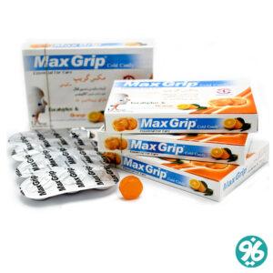 خرید اینترنتی آبنبات سرد ویتامین ث پرتقال مکس گریپ