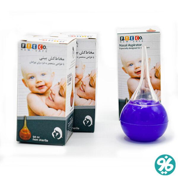 خرید اینترنتی پوار پاک کننده بینی نوزادان F.T.E.Co