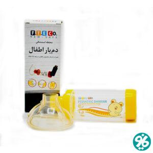 قیمت و خرید دمیار اطفال F.T.E.CO