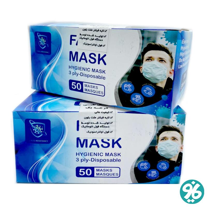 102008 1خرید اینترنتی ماسک سه لایه ملت بلون دار کارنا