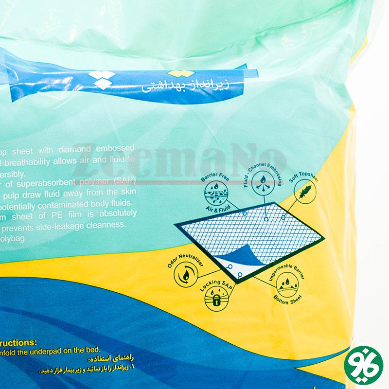 خرید اینترنتی زیرانداز بهداشتی لیاپد